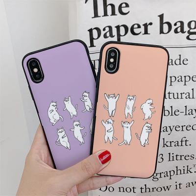아이폰7플러스 고양이와춤을 카드케이스