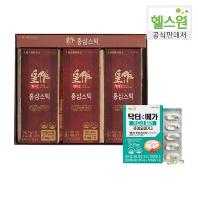 [헬스원] 황작 홍삼스틱(30포) + 닥터메가 오메가3