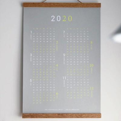 2020 벽걸이 달력 한장 캘린더