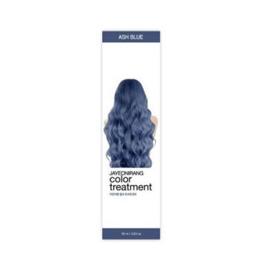 자연이랑 컬러 트리트먼트 60ml_애쉬 블루(2개)