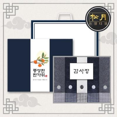 송월 추석선물세트 톤 세면타월 5매세트