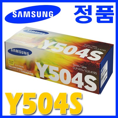 삼성 정품 CLT-Y504S Y504 504S 504 CLP-415N CLX-4190/4195 SL-C1810/1860