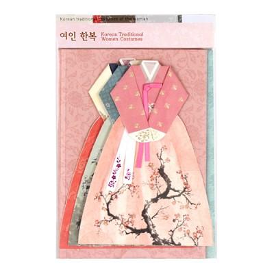 여인한복 카드세트 / 105-SK-0001