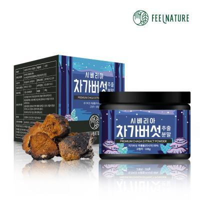 필네이처 20배 시베리아 차가버섯 추출분말 (100g)