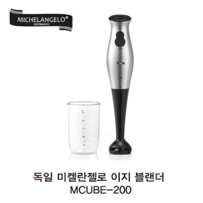 미켈란젤로 이지블렌더 MCUBE-200