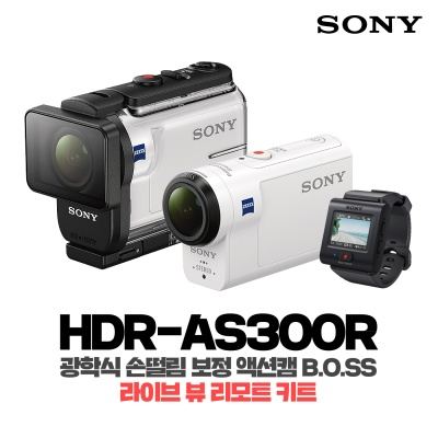 소니 액션캠 BOSS HDR-AS300R 리모트 키트 + 32GB 패키지