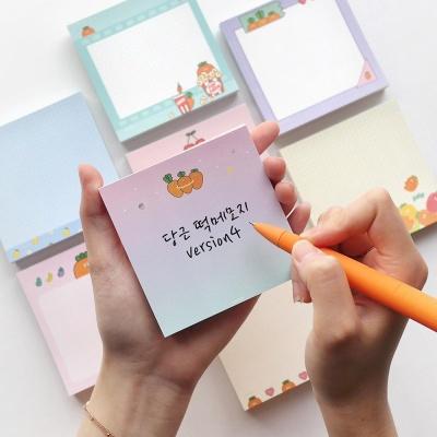 핑크풋 당근떡메모지ver4