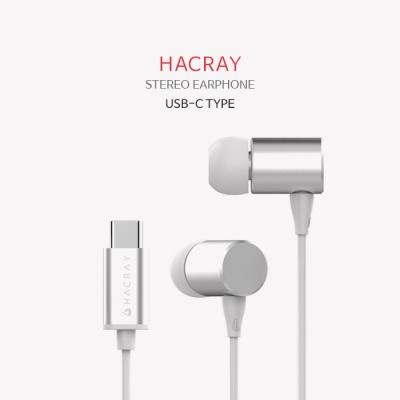 하쿠라이(HACARY) C타입 하이레졸루션 커널형 이어폰