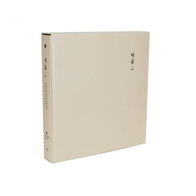32000 4R 바인더 4x6 포켓앨범(35매/베이지)