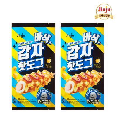 [진주햄] 감자핫도그 400g (80gx5) x 2