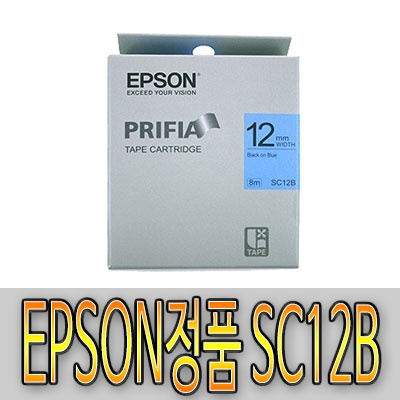 EPSON 라벨테이프 리본 SC12B 파란바탕/검정글자  12mm