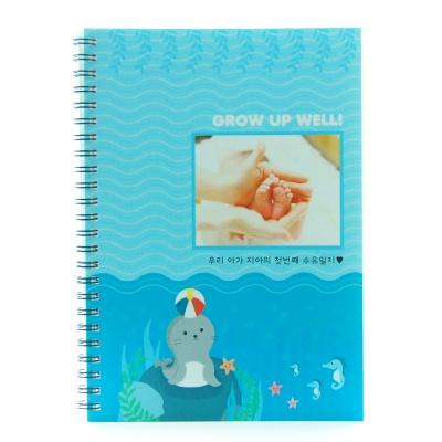 바닷속 아기물개 수유일지 (신생아수첩)
