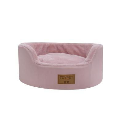 모노베드 - 원형 (핑크)