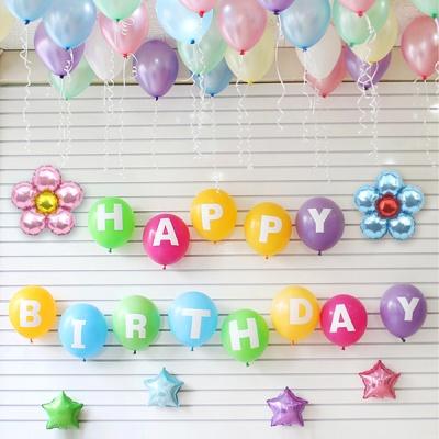 홈파티 생일 풍선세트-01