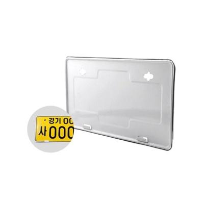 자동차 용품 번호판 가드 보조 판 대형 영업용