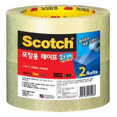 3M 스카치™ 포장용 테이프 3615-2 (48mmx50Mx2롤)