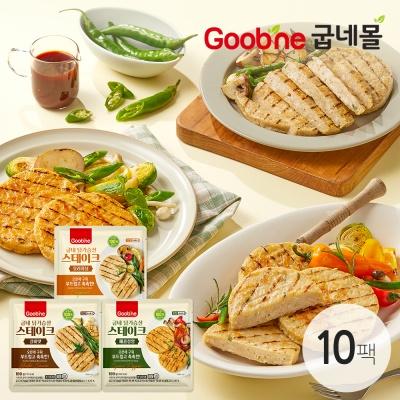 [굽네] 닭가슴살 스테이크 100g 3종 10팩 골라담기