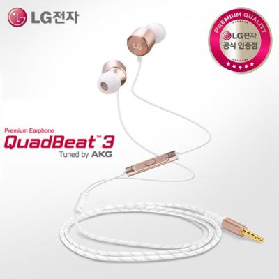 [LG전자] G4 QuadBeat3 AKG 쿼드비트3 이어폰 HSS-F631