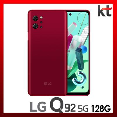 [KT선택약정/기기변경] LG Q92 [제휴혜택]