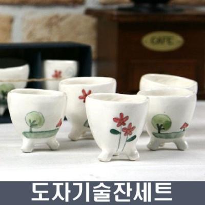 동화나라 화이트 삼발 술잔세트(5P)