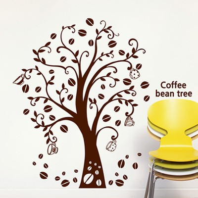 idc177-커피 빈 트리(중형)