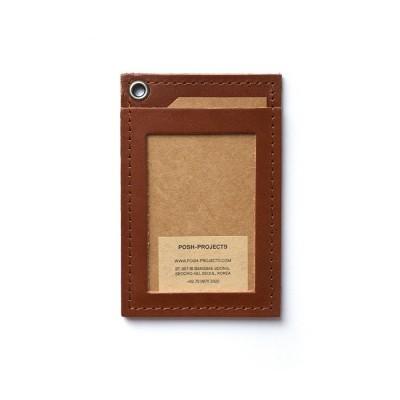 302 카드 홀더 (brown)