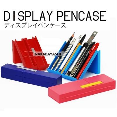 [Nakabayashi] 굿디자인상 수상 필통-일본 나카바야시 디스플레이 펜슬케이스-대형 PCN-DP02 HF323