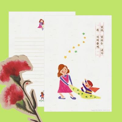 맘,대디 땡큐 레터 4종(택1)
