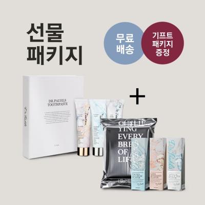 닥터폴스 덴탈튜브 선물Package (3종세트+3종실링)