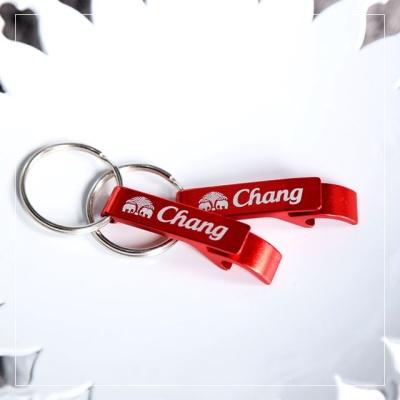 Chang 전용 오프너(RED)