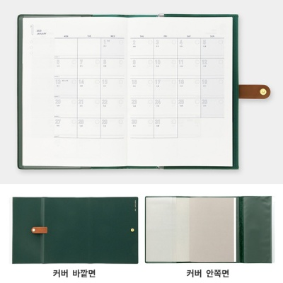 2020 Paint Diary (A5) - 그린