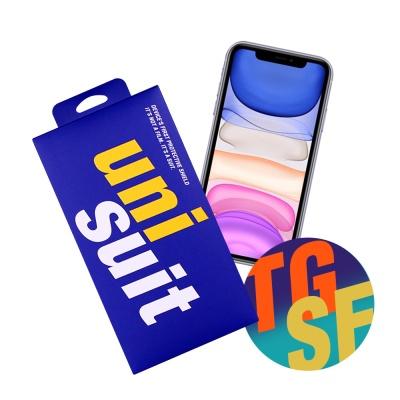 아이폰11 2.5D 강화유리 1매+후면 서피스 슈트 1매
