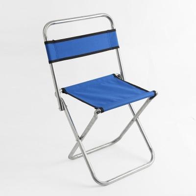 캠프 접이식 등받이 레저의자 블루 휴대용의자