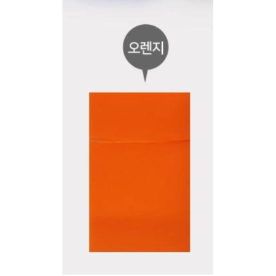 일반형 실리콘 담뱃케이스 오렌지 휴대용담뱃갑