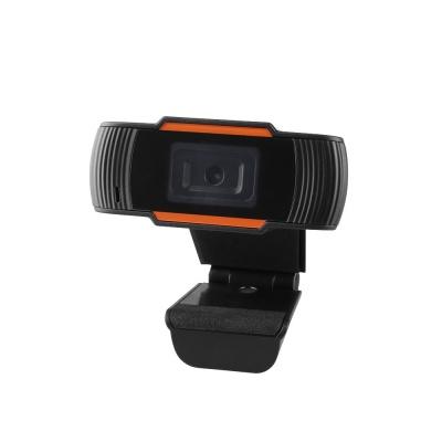 웹캠 PC카메라 웹카메라 / 온라인 비대면수업 LCGF198