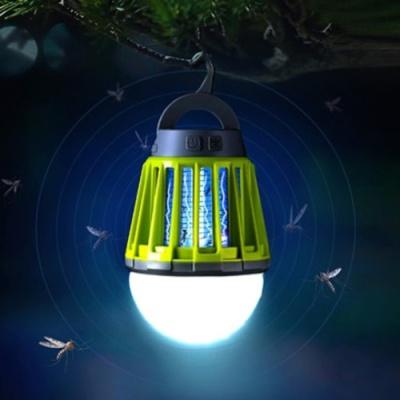 모기잡는 LED 랜턴