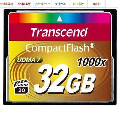 트랜샌드 CF메모리 1000배속 [32GB] 풀HD동영상 촬영지원 빠른연사 UDMA7 지원 DSLR 핸디캠