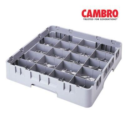CAMBRO 캠브로 정품 풀사이즈 1단구성컵랙(20개의 컵 수납가능)