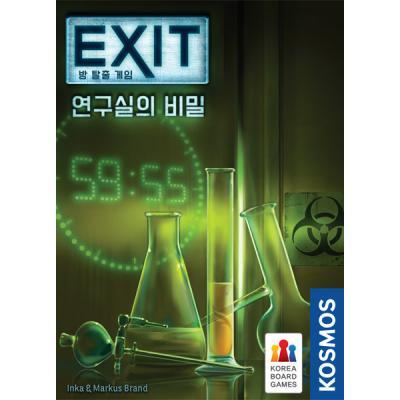 EXIT방탈출게임:연구실의비밀 보드게임