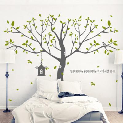 ih942-생각하는나무(최고의시간)_그래픽스티커