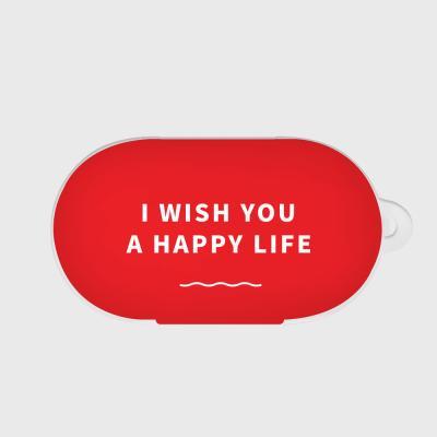 I WISH YOU A HAPPY LIFE 갤럭시 버즈케이스