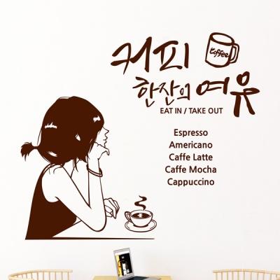 idk464-여유로운 커피한잔
