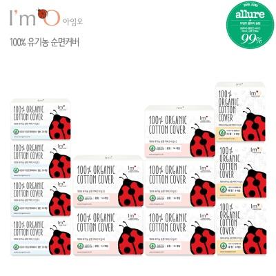 아임오 라중대 넉넉세트2 (총 177P) - 유기농 생리대