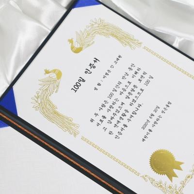 갓샵 상장 만들기 제작 나만의 맞춤제작 인쇄 이벤트