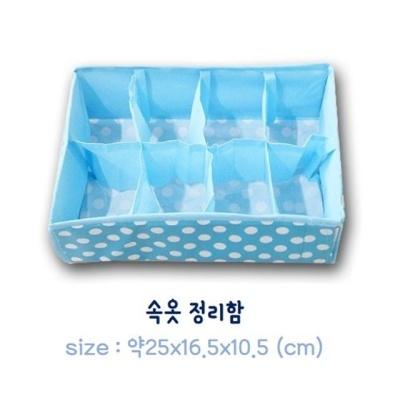 땡땡이 속옷정리함 8칸-블루(약25x16.5x10.5cm)