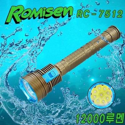 로미센 방수 해루질 랜턴 후레쉬 12000루멘 RC7512