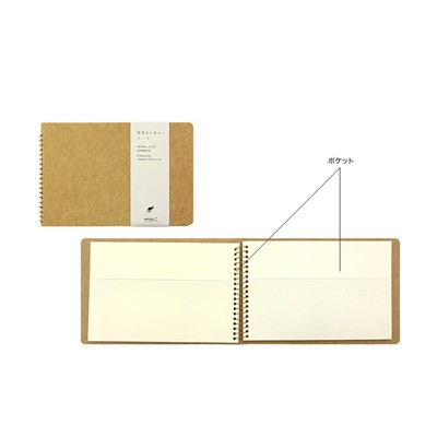 SPIRAL RING Notebook - kangaroo (B6)