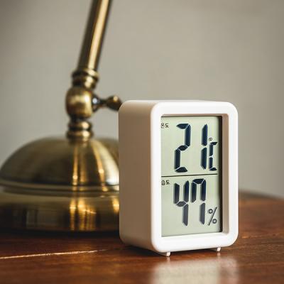 오리엔트 타이니 OT1585 화이트 디지털온도습도계