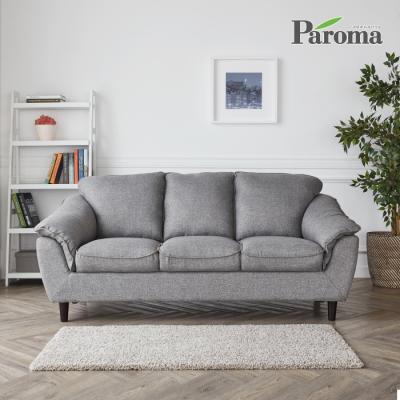 파로마 그랜트 패브릭 3인용소파 HJ07