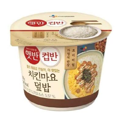 [CJ제일제당] 치킨마요덮밥 233gx5개